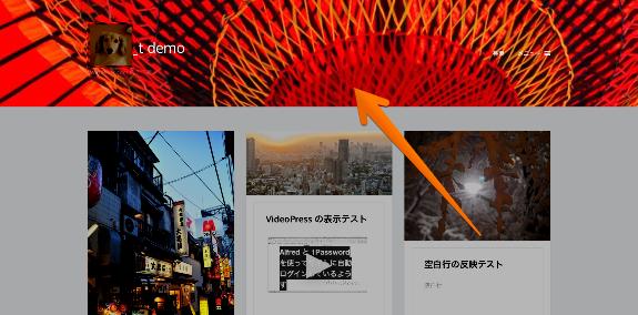 Customizer ‹ _t demo — WordPress.com 2015-02-20 18-03-45