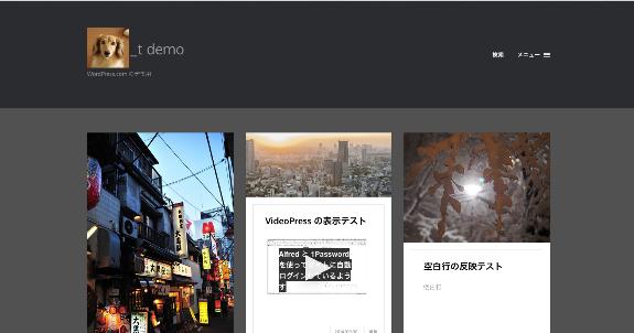 Customizer ‹ _t demo — WordPress.com 2015-02-20 18-07-35