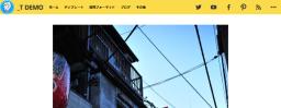 Customizer ‹ _t demo — WordPress.com 2015-02-22 13-10-19