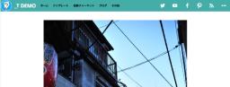 Customizer ‹ _t demo — WordPress.com 2015-02-22 13-10-50