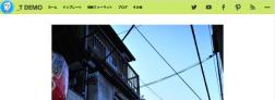 Customizer ‹ _t demo — WordPress.com 2015-02-22 13-11-42