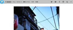 Customizer ‹ _t demo — WordPress.com 2015-02-22 13-12-12