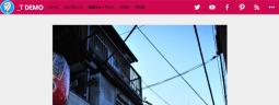 Customizer ‹ _t demo — WordPress.com 2015-02-22 13-12-45