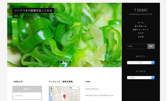 Customizer ‹ t demo — WordPress.com-15