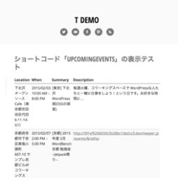 Customizer ‹ t demo — WordPress.com-18
