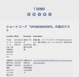 Customizer ‹ t demo — WordPress.com-20