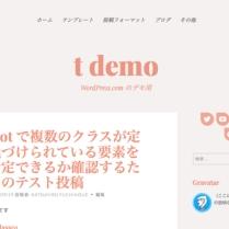 Customizer ‹ t demo — WordPress.com-22