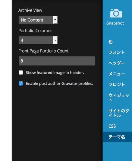 Customizer ‹ t demo — WordPress.com-28