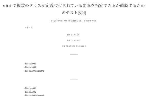 「Archive view」を「Full Text」に設定