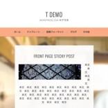 Customizer ‹ t demo — WordPress.com-4