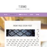 Customizer ‹ t demo — WordPress.com-6