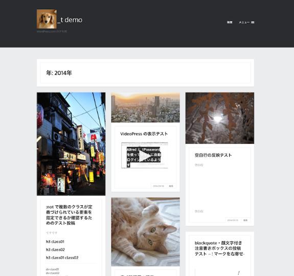 ふぁdふぁdemo.jpg 2015-02-20 18-23-35