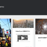 カスタマイザー ‹ _t demo — WordPress.com 2015-02-20 18-11-26