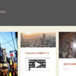カスタマイザー ‹ _t demo — WordPress.com 2015-02-20 18-12-47