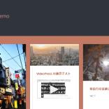 カスタマイザー ‹ _t demo — WordPress.com 2015-02-20 18-14-33