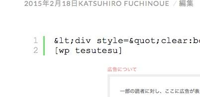 ショートコードでのソースコードの貼り付けテスト____c_demo