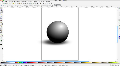 新規ドキュメント_1_-_Inkscape