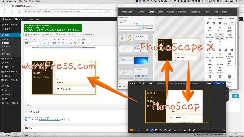 新規投稿を追加 ‹ comemo — WordPress 2015-02-25 09-17-01