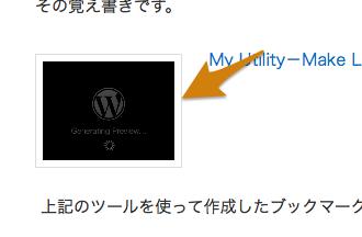新規投稿を追加_‹_comemo_—_WordPress