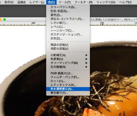 色_C__と_Menubar