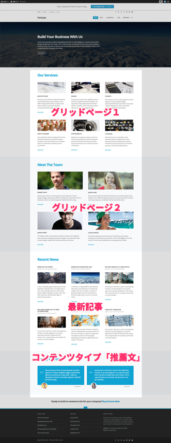 Fortune  Fortune is a clean, very flexible and fully responsive WordPress Theme, suited for businesses or non-profit organizations-2