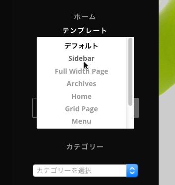 t demo   WordPress.com のデモ用-4