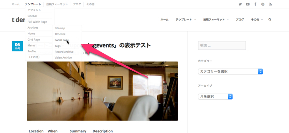 t demo   WordPress.com のデモ用-5