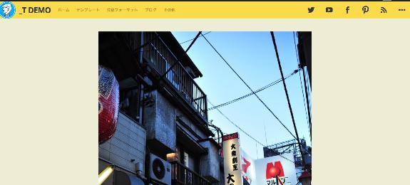 _t demo | WordPress.com のデモ用 2015-02-22 00-38-43