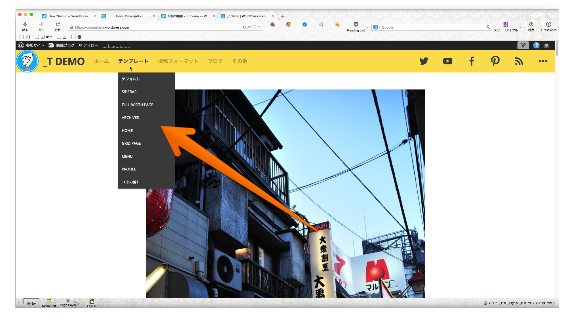 _t demo | WordPress.com のデモ用 2015-02-22 10-50-54