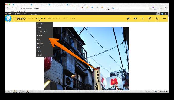 _t demo | WordPress.com のデモ用 2015-02-22 10-50-54