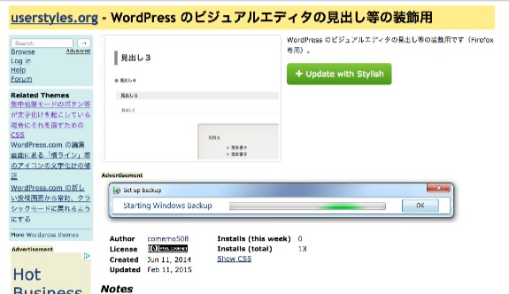 WordPress のビジュアルエディタの見出し等の装飾用 - Themes and Skins for WordPress - userstyles.org