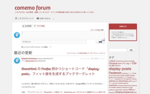 https://comemo508forum.wordpress.com/