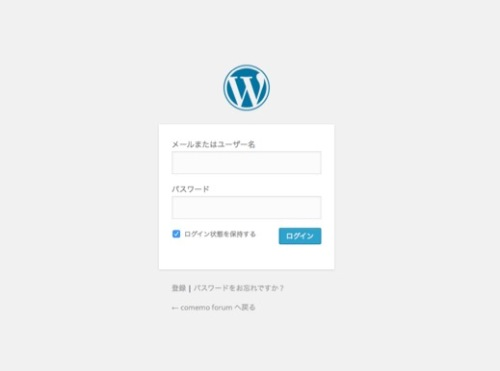 https://comemo508forum.wordpress.com/wp-login.php