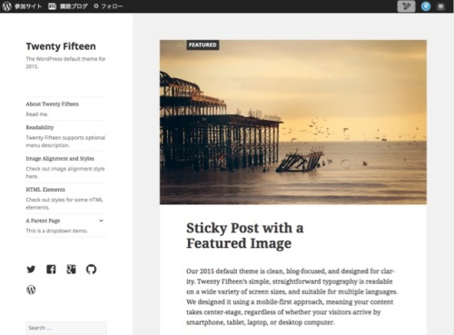 Twenty Fifteen | The WordPress default theme for 2015.