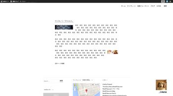 Screen Shot 2015-03-17 at 10.50.15
