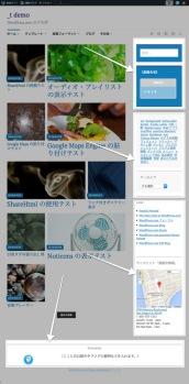 _t demo WordPress.cofadfadfdm のデモ用