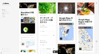 batch_Screen Shot 2015-06-10 at 11.34.49