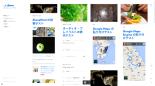 batch_Screen Shot 2015-06-10 at 11.35.08