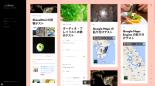 batch_Screen Shot 2015-06-10 at 11.35.18