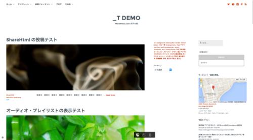 batch_Screen Shot 2015-06-12 at 11.38.12