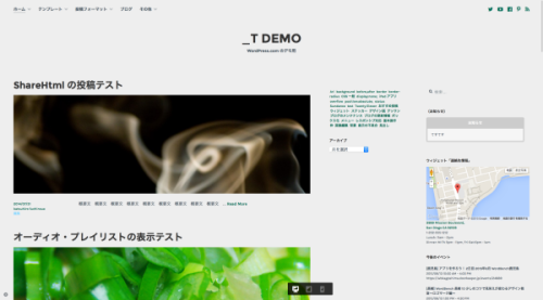 batch_Screen Shot 2015-06-12 at 11.38.30
