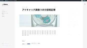 Screen Shot 2015-06-10 at 11.30.43