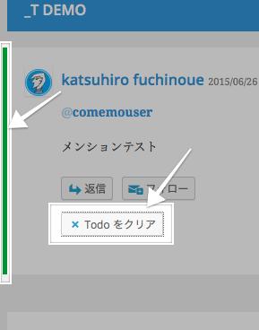 【WordPress.com】テーマ「P2」を ToDo 管理ツールとして利用する | comemo