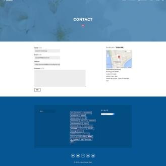 batch_blueContact _t demo