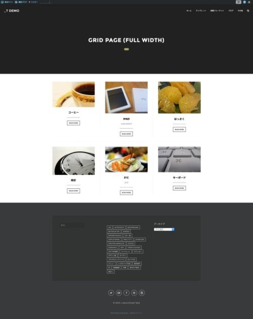 batch_Grid Page (Full Width) _t demo