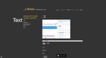 batch_Screen Shot 2015-07-03 at 08.40.10
