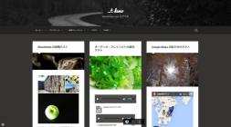 batch_Screen Shot 2015-07-08 at 16.10.01