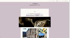 batch_Screen Shot 2015-07-17 at 13.07.22
