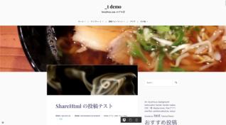 batch_Screen Shot 2015-07-22 at 12.39.52