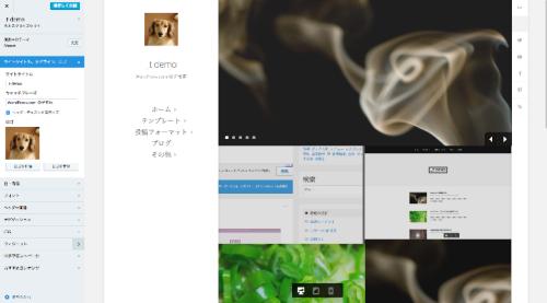 Screen Shot 2015-07-02 at 11.53.20